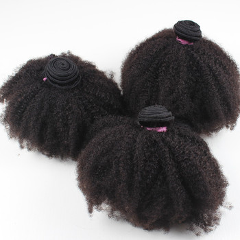 Mongolian Kinky Curly Hair Extensions Afro Kinky Human Hair 4A 4B 4C