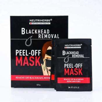 akne saug gesichtsporenreiniger tiefenreinigung gro bambuskohle maske schwarz kostenlose probe. Black Bedroom Furniture Sets. Home Design Ideas