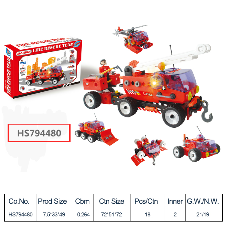 HS794480, HUWSIN toy, Cheap Price DIY Kid Car Building Toy Sets for kids