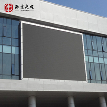 Modern Professional High Definition p5 mm nation star smd outdoor led screen