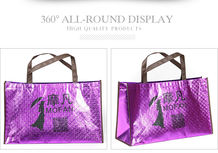 embossed laser non woven bag