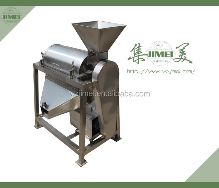 Factory price Hot selling industrial fruit vegetable puree machine