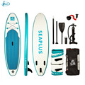 "Fissot OEM PVC 10'6"" inflatable stand up paddle board"