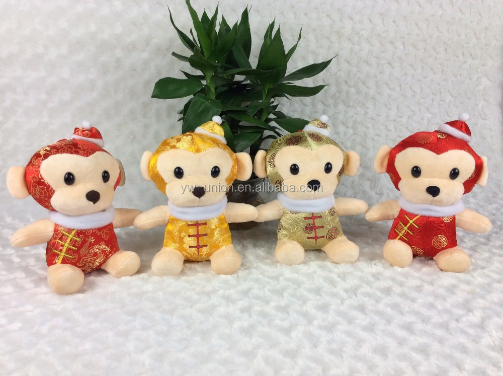 Wholesale cuddly monkey animal keychain plush and stuffed toys