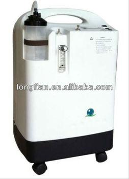 oxygen production machine