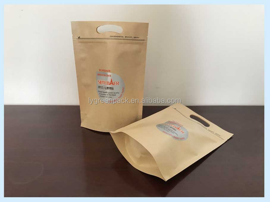500g 1kg ziplock food packaging bag China customized brown kraft paper bag with window and zipper stand up pouch