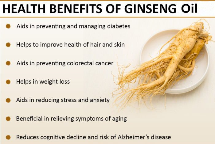 how to make ginseng essential oil