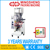 JX004 Automatic double pouch tea bag packaging machine Surprise price