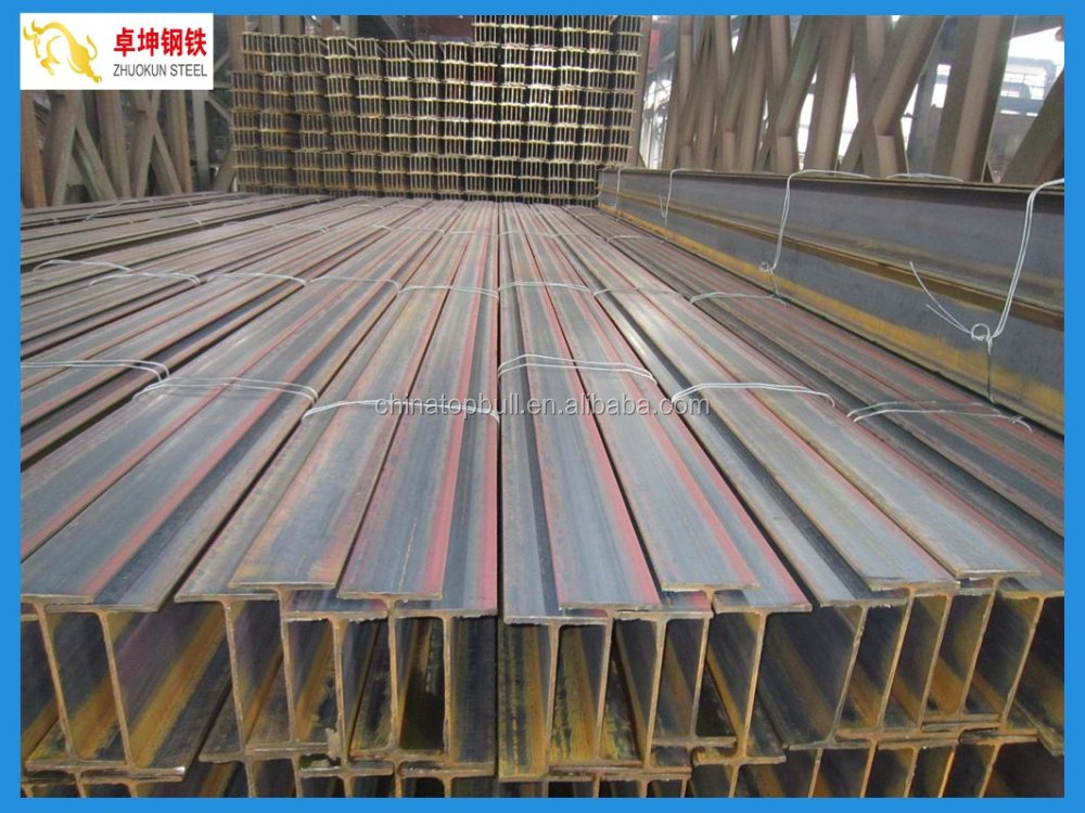 H Profile,Wide Flange Beam Sizes, Light H Beam
