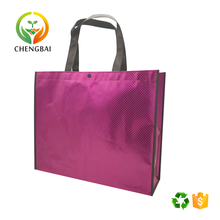 Christmas promotional gift bag