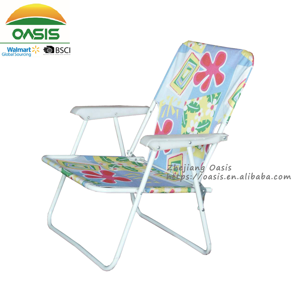 Grossiste Chaise Basse Camping Acheter Les Meilleurs Chaise Basse