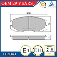 D602 04491-87401 china brake pads factory with OE service for Toyota/Dodge