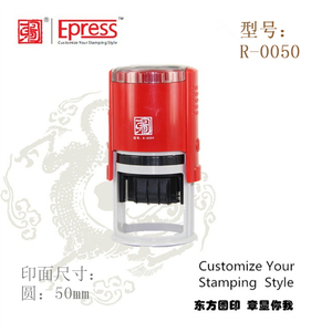 Wholesale California Portable Rubber Self-inking Dater Stamper/Professional Manufacture Date Rubber Stamper