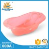 Hot sale 009 China PP transparent plastic bathtub with seat for baby