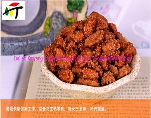 high quality roasted coated peanuts/low-fat feature coated peanuts/japanese style coated peanuts