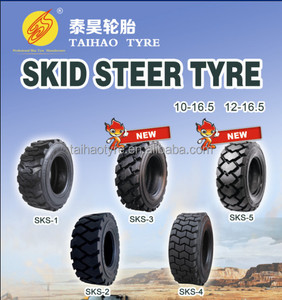 Good wear resistance 10*16.5 12*16.5 industrial skid steer tires