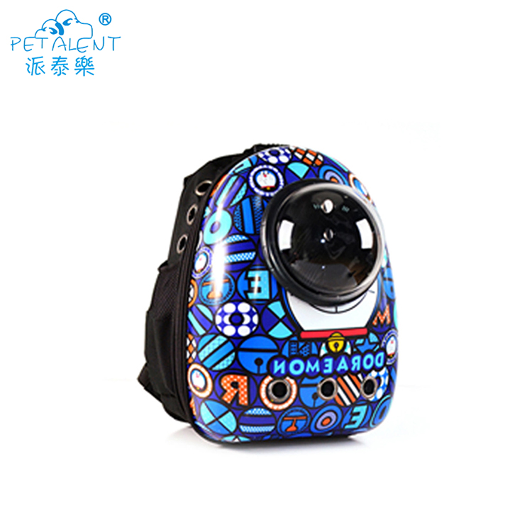 Portable Colorful Travel Use Dog Cat Backpack Pet Carry Bag