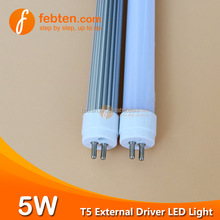 Super bright SMD2835 T5 retrofit led fluorescent tube light 30cm 1feet 5Watts