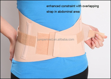Breathable strapping lower back support brace