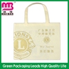 oem and odm welcome non woven zipper clear plastic tote bags shopping