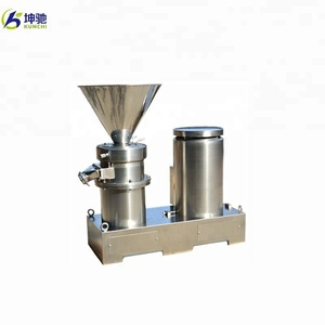 Professional colloid mill / rice milk making machine / peanut butter mill with factory price!