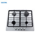 Most popular home appliances dubai Built-in gas hob / propane gas burner