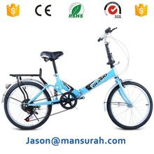 High quality alloy disc brake 6 gear folding bike /fold up bicycle with CE