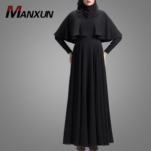 7a719bb530 Cape Dress Muslimah