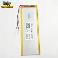New Model 3845145 3000mAh 3.7V lithium polymer battery, lp battery