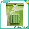 first power battery aa nimh battery 1.2v 1200mah