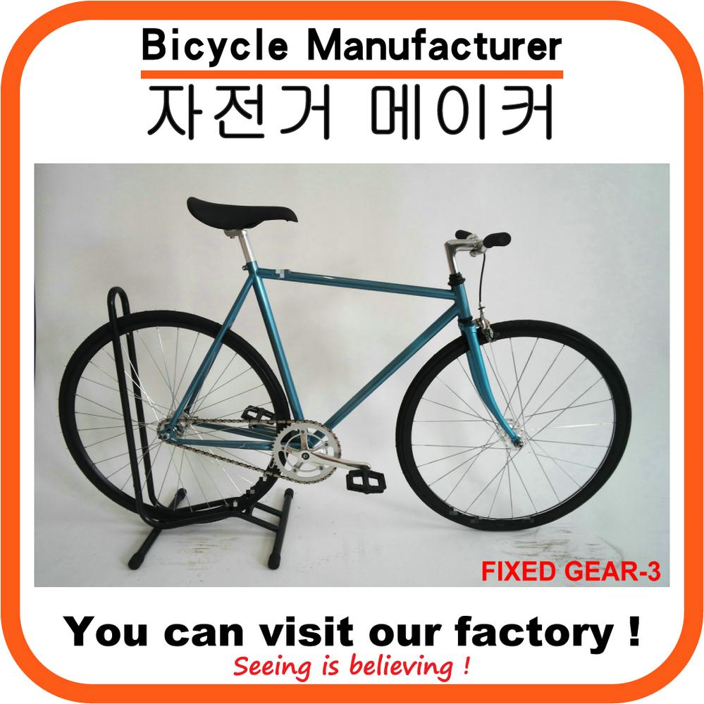 Großartig Benutzerdefinierte Lowrider Fahrradrahmen Galerie - Rahmen ...