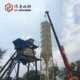 Concrete total station china construction plant 30m3 harga concrete batching plant