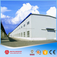 Light Design Prefabricated Warehouse Building, Industrial Prefab Workshop, Steel Structure Construction Plant Material Solution
