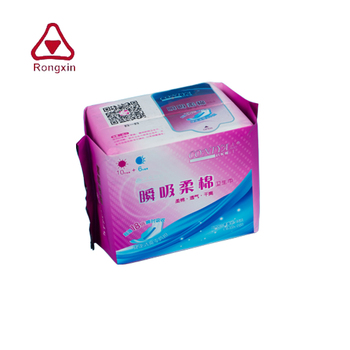 Feminine Hygiene Product With Wings Cotton Free Sample Sanitary Napkin -  Buy Feminine Hygiene Product,Disposable Hygiene Products,Free Sample  Sanitary