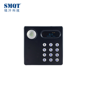 Access control and time attendance building management system