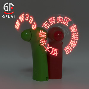 Logo Printed Promotional Cheap Price Flashing Custom Message LED Hand Fan