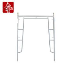 Best Price Construction Frame Kwikstage Ringlock Cuplock scaffolding system/Used scaffolding for sale