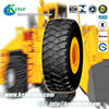 High quality off-road tyres, high performance tyres with competitive pricing