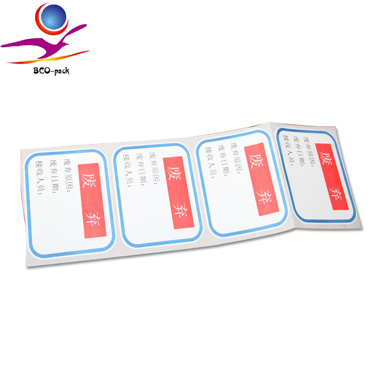 100% manufacturer custom logo label stickers printed
