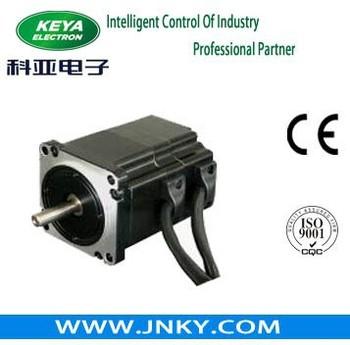 36v 250w brushless dc motor brushless dc motor 36v buy for 250 watt brushless dc motor