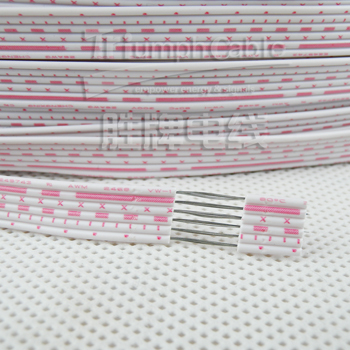 red/white /blue flat Ribbon cable AWM UL2468 5 Pins 26AWG LED connecting cable 80C 300V