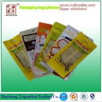 Prime Source Food Ziploc Vacuum Bags Manufacturers