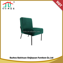Wholesale Classical Style Modern Velvet Fabric Dinning Furniture Sofa Chairs