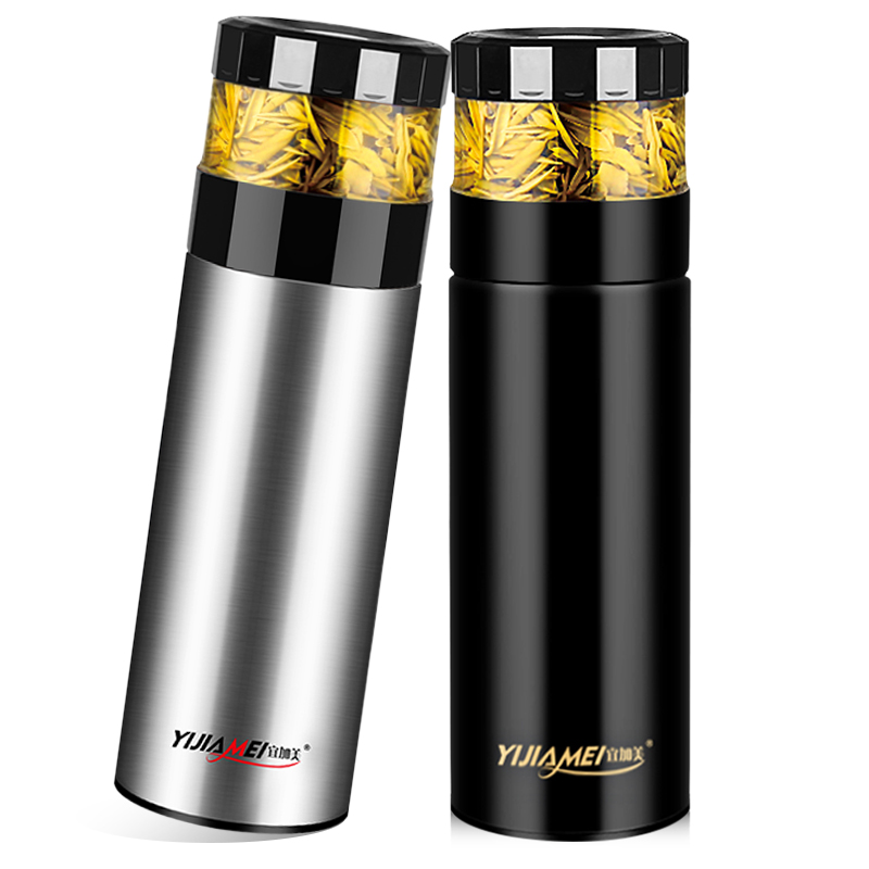 420ml Double Wall Tea Separating stainless steel vacuum flask Water Bottles with filter