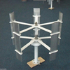 /product-detail/vertical-axis-portable-camping-small-wind-generator-10w-60626739441.html