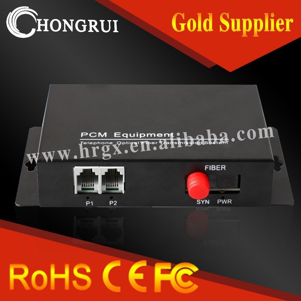 2 channel fxo fxs over fiber gsm to analog phone line converter