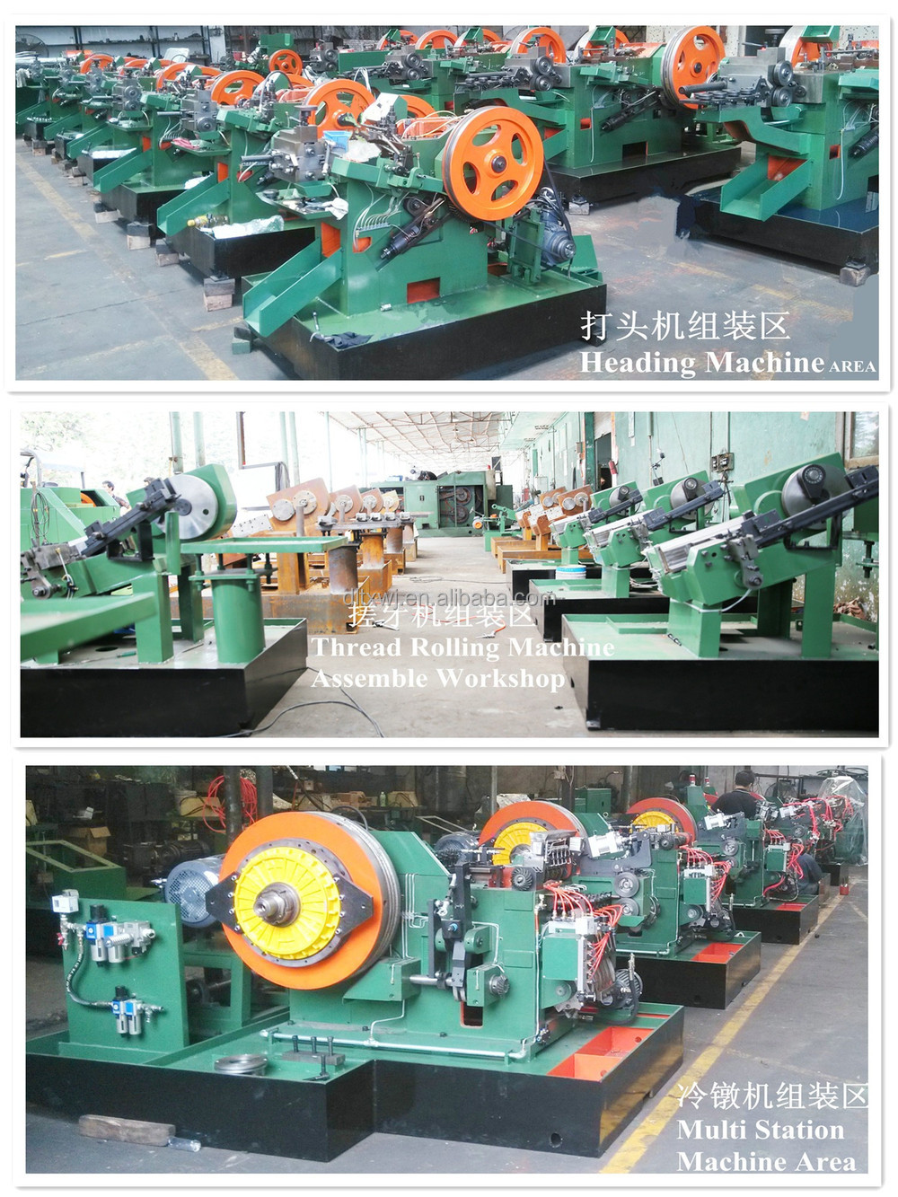 TX-4.4-7B Automatic High Speed 4 Station Cold Forging Screw Bolt Making Former Machine