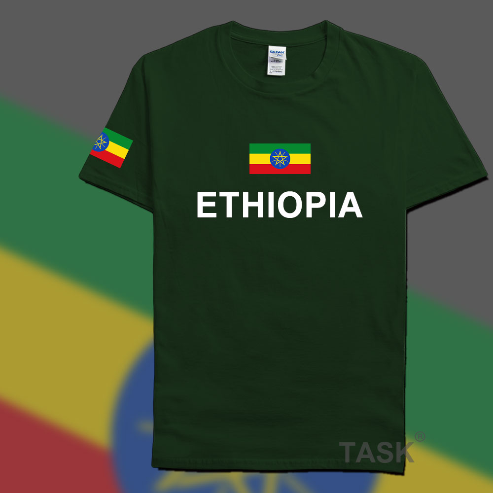 Amharic The EZ Way