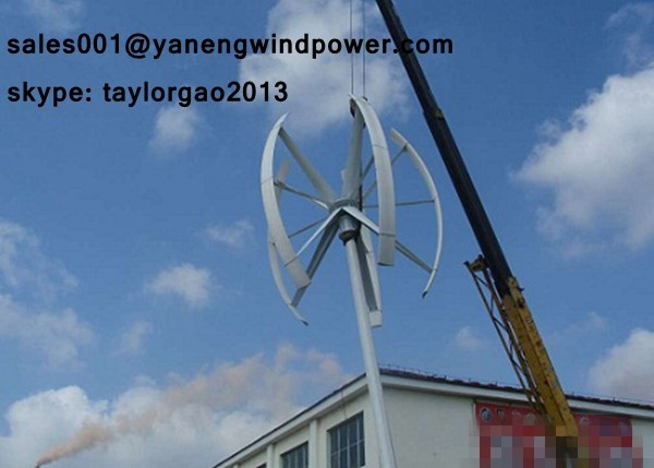 vawt windkraftanlage 5kw vertikale windrad vertikal windkraftanlagen 5kw. Black Bedroom Furniture Sets. Home Design Ideas