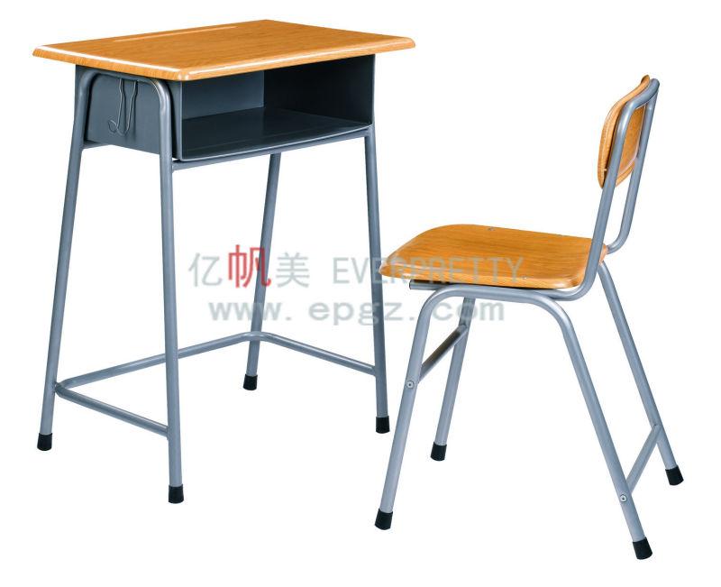 Mobiliario escolar para colorear nueva escuela silla y for Precio silla escritorio